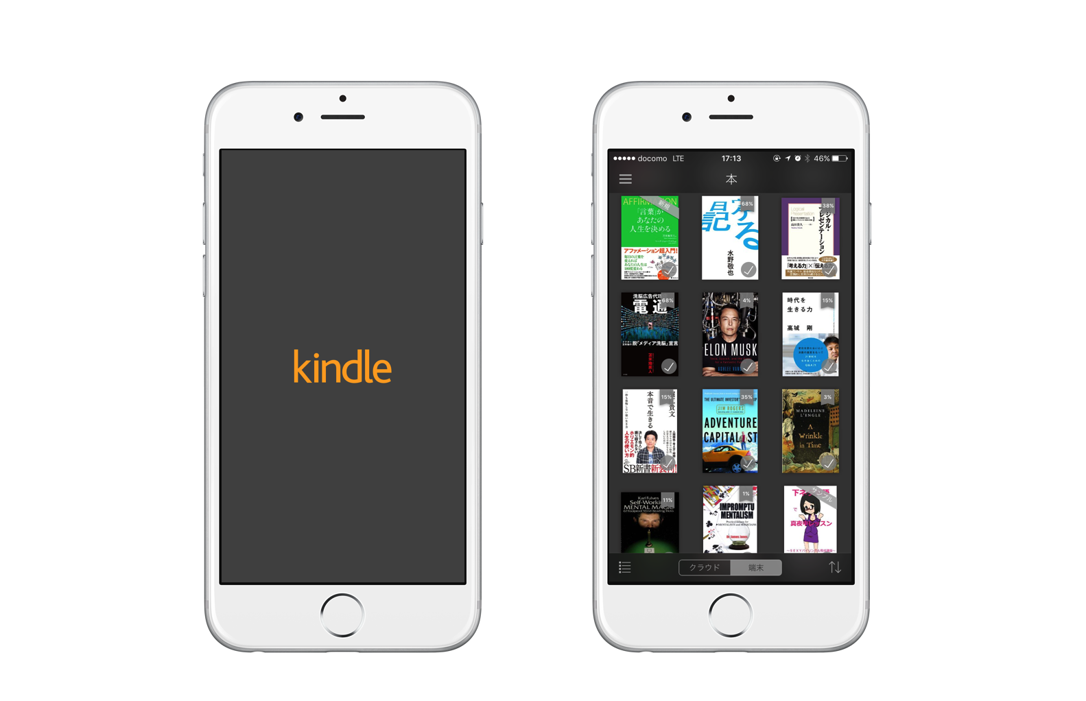 white_kindle