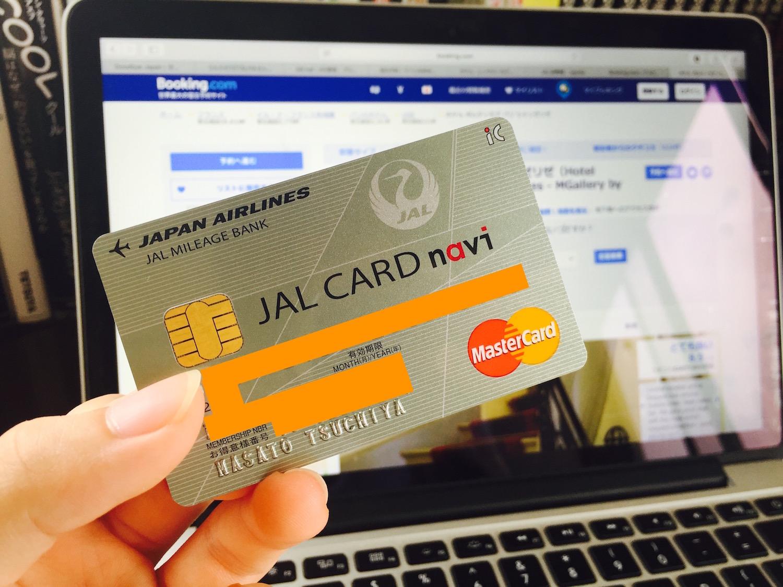 jal-card